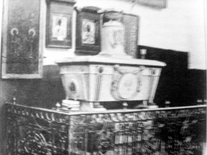 Надгробие А.А. Гончарова